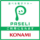 選べる電子マネー PASELI