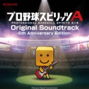 プロ野球スピリッツA Original Soundtrack -5th Anniversary Edition-(CD)