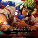 beatmania IIDX 28 BISTROVER Original Soundtrack(CD)