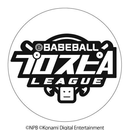 eBASEBALLプロスピAリーグ 2021シーズン ロゴ刺繍ステッカー