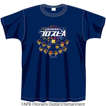 eBASEBALLプロスピAリーグ 2021シーズン Tシャツ