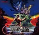ミュージック フロム 悪魔城ドラキュラ 黒(CD)
