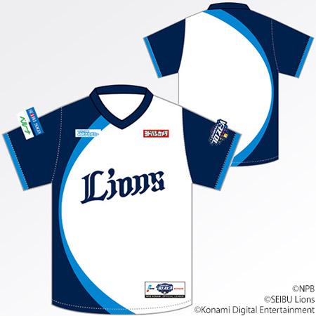 eBASEBALLプロスピAリーグ 2021シーズン ユニフォーム 埼玉西武ライオンズ