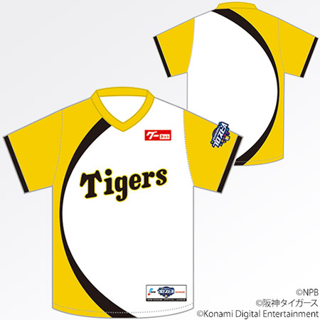 eBASEBALLプロスピAリーグ 2021シーズン ユニフォーム 阪神タイガース