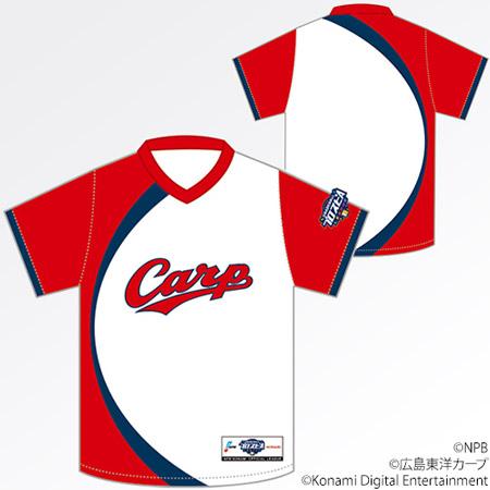 eBASEBALLプロスピAリーグ 2021シーズン ユニフォーム 広島東洋カープ