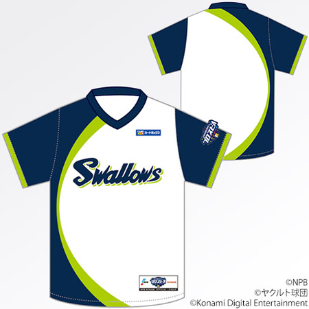 eBASEBALLプロスピAリーグ 2021シーズン ユニフォーム 東京ヤクルトスワローズ